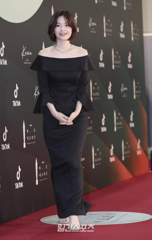Jeon Mi Do tại Lễ trao giải Baeksang 2020