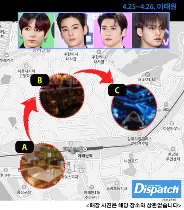 Những thành viên tham gia gồm Jungkook (BTS), Jaehyun (NCT), Cha Eun Woo (ASTRO), Mingyu (Seventeen).