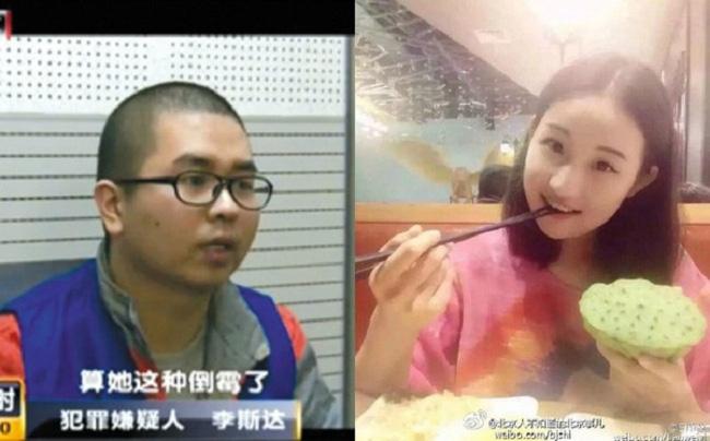 Những vụ án gây chấn động làng giải trí Hoa ngữ: Bị cưỡng bức tới mức phát điên thậm chí còn bỏ cả mạng 7