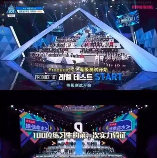Truyền thông Hàn Quốc lên tiếng chỉ trích đích danh nhà sản xuất Trung Quốc đã sao chép hoàn toàn 34 gameshow của mình 1