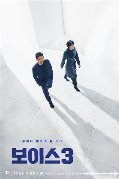 Sau khi đệ đơn ly hôn với Song Hye Kyo, rating phim 'Arthdal Chronicles' của Song Joong Ki giảm xuống thấp kỷ lục 3