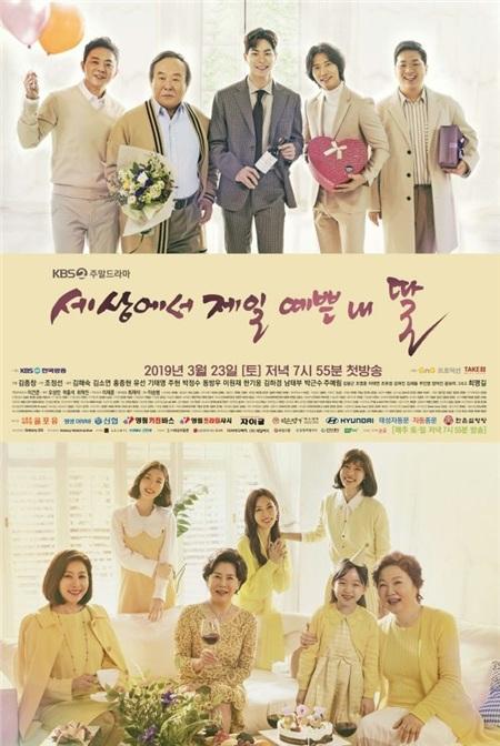Sau khi đệ đơn ly hôn với Song Hye Kyo, rating phim 'Arthdal Chronicles' của Song Joong Ki giảm xuống thấp kỷ lục 4