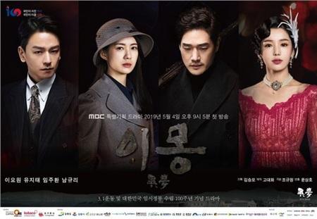 Sau khi đệ đơn ly hôn với Song Hye Kyo, rating phim 'Arthdal Chronicles' của Song Joong Ki giảm xuống thấp kỷ lục 6