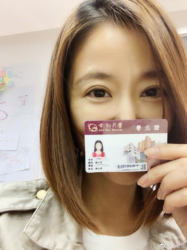 Lâm Tâm Như quyết tâm trở lại trường Đại học ở tuổi 43, khoe việc bắt đầu học tiến sĩ 0
