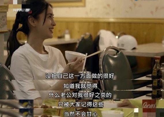 Huỳnh Hiểu Minh - Angelababy đã ly hôn: Đem con ra làm chiêu trò truyền thông, tài sản rao bán để phân chia? 3