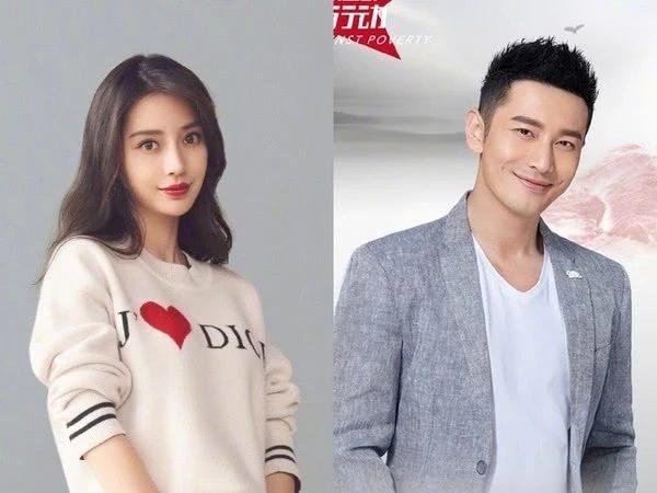 Huỳnh Hiểu Minh - Angelababy đã ly hôn: Đem con ra làm chiêu trò truyền thông, tài sản rao bán để phân chia? 4