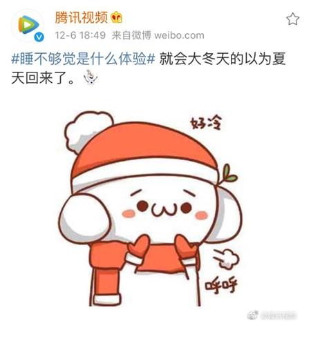 Tencent, đơn vị phát sóng bộ phim Trần Tình Lệnh đáp trả bằng bài đăng ám chỉ không hài lòng.