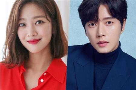 Jo Bo Ah và Park Hae Jin sẽ trở thành cặp oan gia trong Khu rừng bí ẩn.