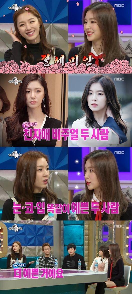 Giống nhau đến kinh ngạc, Seo Ji Hye và Irene (Red Velvet) là chị em thất lạc? 4