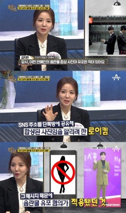 Phóng viên Kim Ji Hyun chia sẻ sự thật sau cáo buộc tham gia nhóm chat khiêu dâm của Roy Kim.