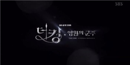 HOT: Bom tấn mới của biên kịch 'Hậu duệ mặt trời' chính thức nhá hàng teaser đầu tiên -Lee Min Ho thần thái đỉnh cao 4