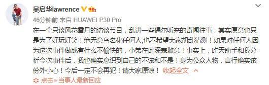 Sao nam TVB Ngô Khải Hoa gây sốc khi kể xấu nữ diễn viên hạng A mời gọi cả đoàn phim đến phòng 'vui vẻ' 1
