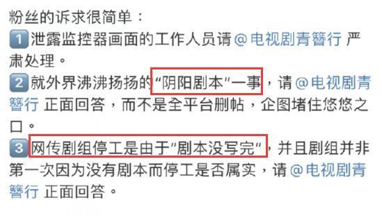 Số phận như Triệu Lệ Dĩnh, Dương Tử bị cắt giảm đất diễn trong Thanh trâm hành? 10