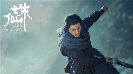 'Tru Tiên' của Tiêu Chiến - Lý Thấm rục rịch ra mắt, fan kêu gọi hùn tiền bao nguyên rạp 4
