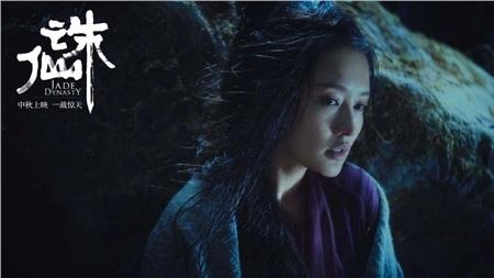 'Tru Tiên' của Tiêu Chiến - Lý Thấm rục rịch ra mắt, fan kêu gọi hùn tiền bao nguyên rạp 7