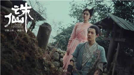 'Tru Tiên' của Tiêu Chiến - Lý Thấm rục rịch ra mắt, fan kêu gọi hùn tiền bao nguyên rạp 6