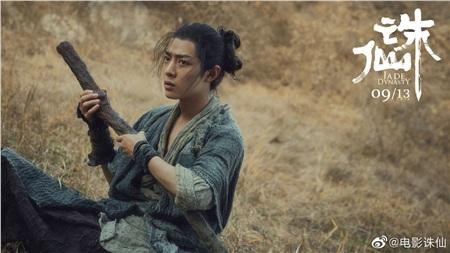 'Tru Tiên' của Tiêu Chiến - Lý Thấm rục rịch ra mắt, fan kêu gọi hùn tiền bao nguyên rạp 8