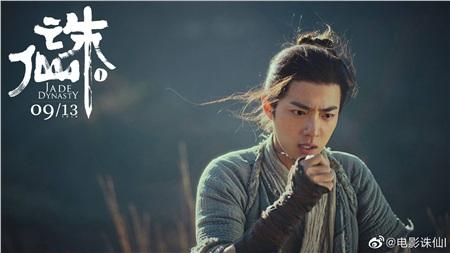 'Tru Tiên' của Tiêu Chiến - Lý Thấm rục rịch ra mắt, fan kêu gọi hùn tiền bao nguyên rạp 10