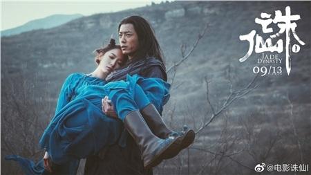 'Tru Tiên' của Tiêu Chiến - Lý Thấm rục rịch ra mắt, fan kêu gọi hùn tiền bao nguyên rạp 12