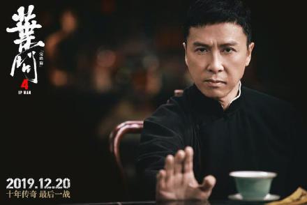 'Diệp Vấn 4' xác nhận công chiếu vào ngày 20/12, Chân Tử Đan 'tiến đánh' quân đội Mỹ, phát huy quyền cước của dân tộc 0