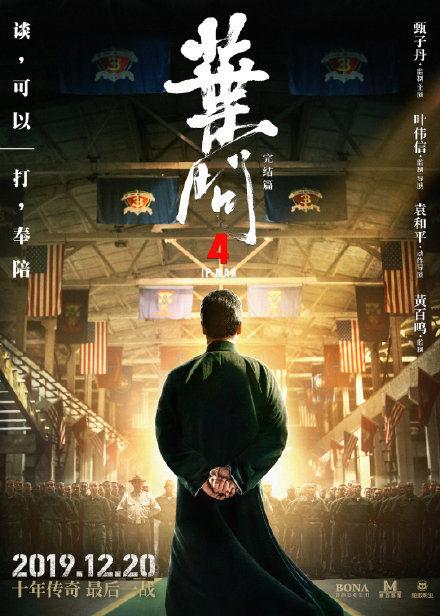 'Diệp Vấn 4' xác nhận công chiếu vào ngày 20/12, Chân Tử Đan 'tiến đánh' quân đội Mỹ, phát huy quyền cước của dân tộc 2