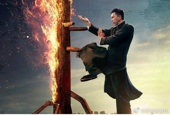 'Diệp Vấn 4' xác nhận công chiếu vào ngày 20/12, Chân Tử Đan 'tiến đánh' quân đội Mỹ, phát huy quyền cước của dân tộc 6