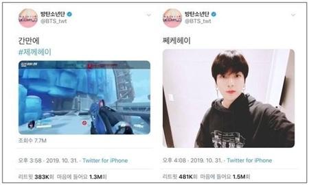 JungKook vẫn chia sẻ video game và hình ảnh selfie sau khi gây tai nạn.