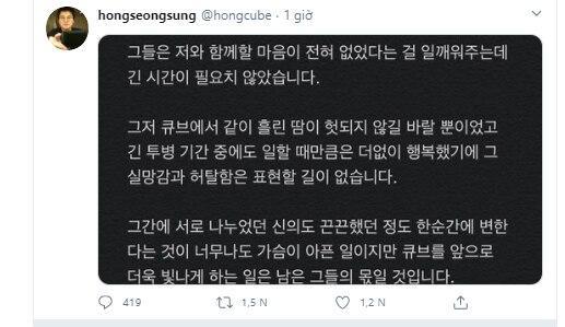 Hong Seung Sung tuyên bố rời Cube đầy đau lòng.