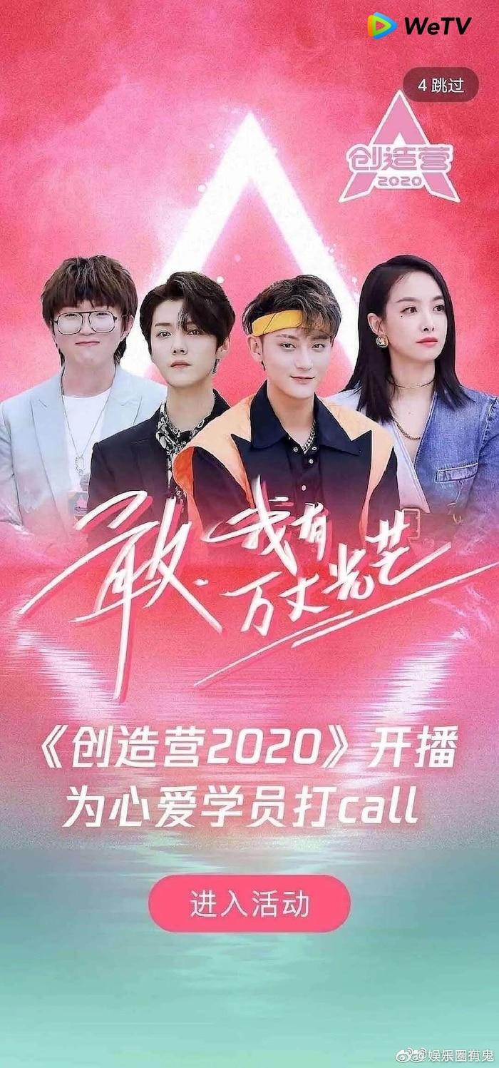 'Sáng tạo doanh 2020': AKB48 Team SH gây ấn tượng mạnh với màn trình diễn tràn đầy năng lượng và ngọt ngào 0