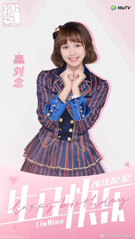 'Sáng tạo doanh 2020': AKB48 Team SH gây ấn tượng mạnh với màn trình diễn tràn đầy năng lượng và ngọt ngào 4