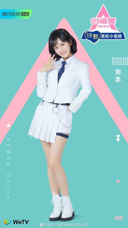 'Sáng tạo doanh 2020': AKB48 Team SH gây ấn tượng mạnh với màn trình diễn tràn đầy năng lượng và ngọt ngào 7