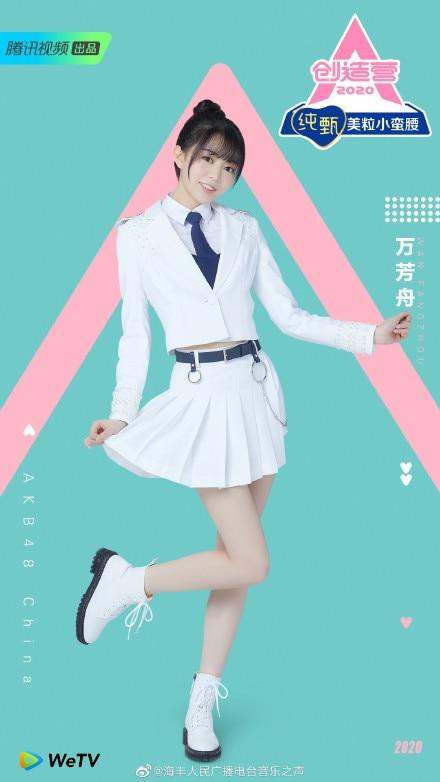 'Sáng tạo doanh 2020': AKB48 Team SH gây ấn tượng mạnh với màn trình diễn tràn đầy năng lượng và ngọt ngào 10