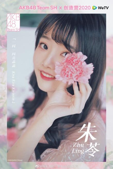 'Sáng tạo doanh 2020': AKB48 Team SH gây ấn tượng mạnh với màn trình diễn tràn đầy năng lượng và ngọt ngào 15