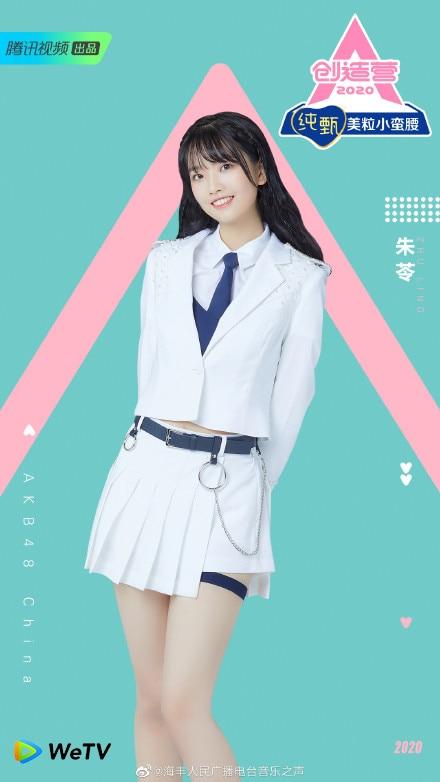 'Sáng tạo doanh 2020': AKB48 Team SH gây ấn tượng mạnh với màn trình diễn tràn đầy năng lượng và ngọt ngào 17