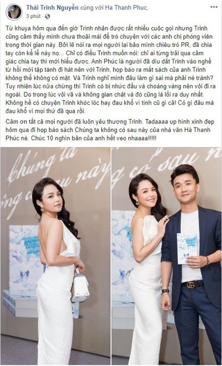 Thái Trinh lên tiếng việc khóc và bỏ về ở sự kiện có Quang Đăng: 'Không hề có chuyện khóc lóc hay đau khổ vì tình cũ gì cả' 1