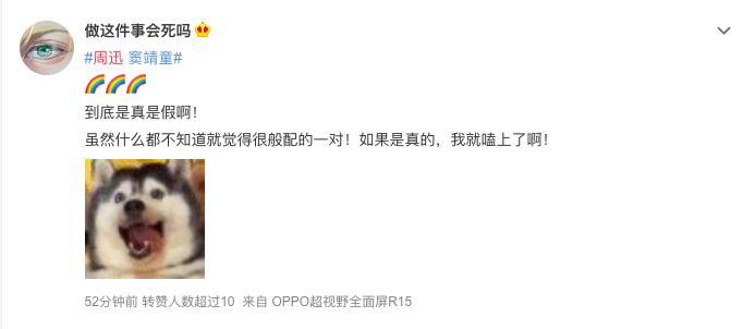 Tin đồn chấn động Cbiz: Châu Tấn đã đăng ký kết hôn với con gái Vương Phi - người từng 'cướp' đi Lý Á Bằng? 0