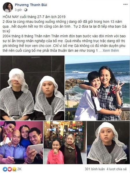 Phương Thanh tiết lộ thêm về bố của con gái: Thỏa thuận làm anh em một nhà vì mắc nợ bà nội bé Gà 0