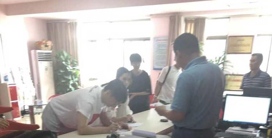 Dương Thừa Lâm và Lý Vinh Hạo chính thức đăng ký kết hôn 0