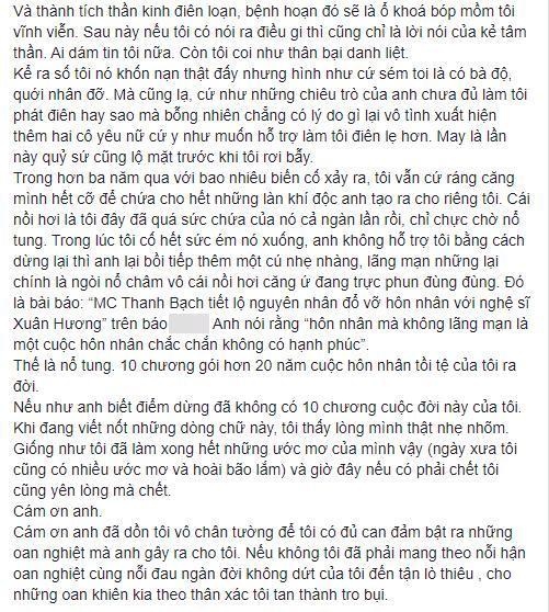 Tưởng đã hồi kết nhưng hoá ra vẫn chưa hết, NS Xuân Hương tiếp tục đăng đàn chuyện MC Thanh Bạch dùng chiêu để hạ bệ danh tiếng mình 5