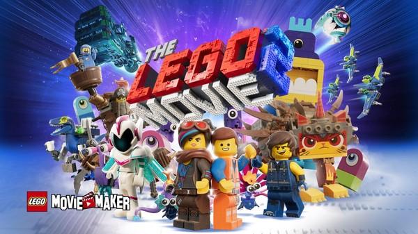 Bộ phim LEGO 2 được cho là không quá ấn tượng.