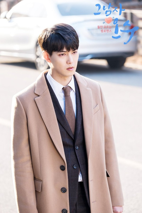 Lee Jong Hyun.