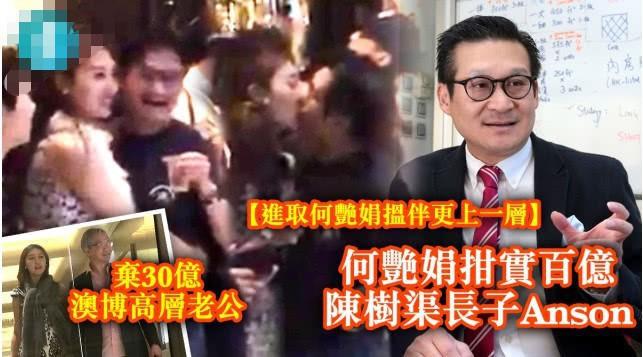 Người đàn ông này là Trần Diệu Chương, hiện là chủ tịch tập đoàn Bảo Thanh Hong Kong chuyên về kinh doanh các sản phẩm công nghệ số và dịch vụ liên quan. Theo ước tính, gia sản của Trần Diệu Chương giàu ít nhất gấp 3 lần Ngô Chí Thành.