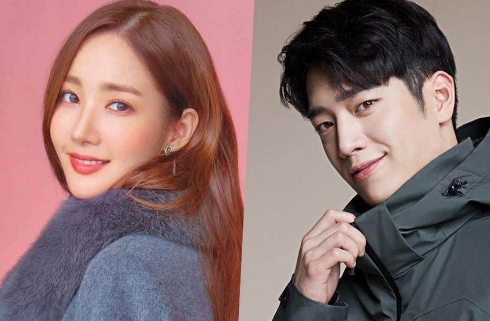 Park Min Young sẽ trở thành 'chị đẹp' của Seo Kang Joon trong phim mới.