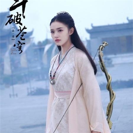 'Hương mật tựa sương khói' phần 2: Lâm Duẫn sẽ thay thế Dương Tử đóng vai nữ chính? 6