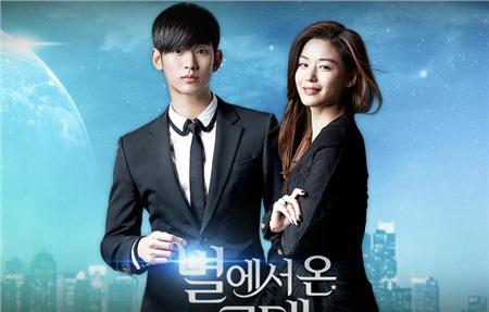Nếu tin đồn Kim Soo Hyun và Jun Ji Hyun cùng góp mặt trong Crash Landing On You là sự thật, đây sẽ là bộ phim đánh dấu màn tái hợp của bộ đôi sau 4 năm kể từ siêu phẩm Vì sao đưa anh tới.