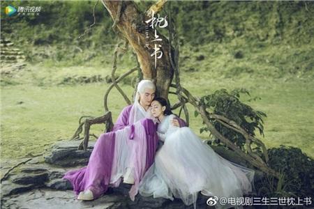 'Tam sinh tam thế Chẩm thượng thư': Hoa đào biến mất, tín vật tình yêu của Địch Lệ Nhiệt Ba - Cao Vỹ Quang xuất hiện 1