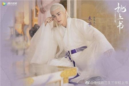 'Tam sinh tam thế Chẩm thượng thư': Hoa đào biến mất, tín vật tình yêu của Địch Lệ Nhiệt Ba - Cao Vỹ Quang xuất hiện 3