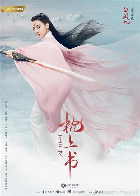 'Tam sinh tam thế Chẩm thượng thư': Hoa đào biến mất, tín vật tình yêu của Địch Lệ Nhiệt Ba - Cao Vỹ Quang xuất hiện 2