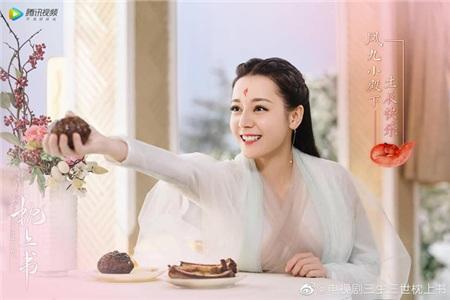 Những hình ảnh của Cao Vỹ Quang - Địch Lệ Nhiệt Ba trong phim.