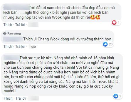 Ji Chang Wook xác nhận nên duyên cùng Kim Yoo Jung trong phim 18+ khiến netizen nổi giận 1